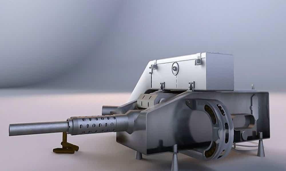 Космическая пушка Картечь