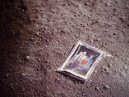 Аполлон на Луне