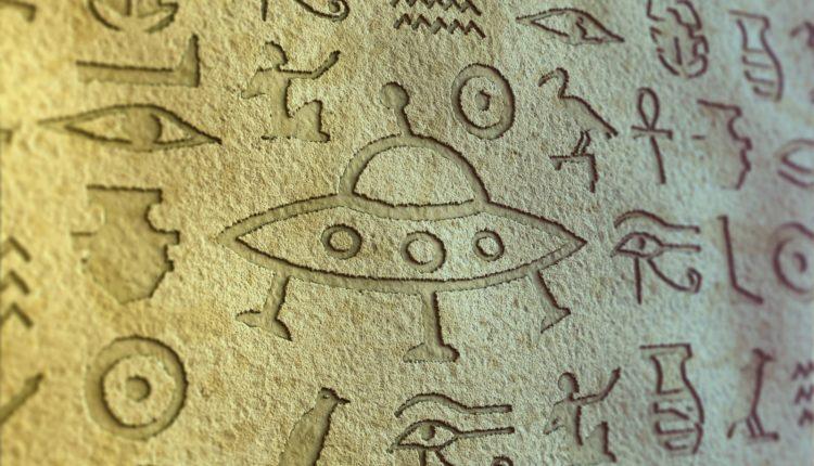 Галактическая археология