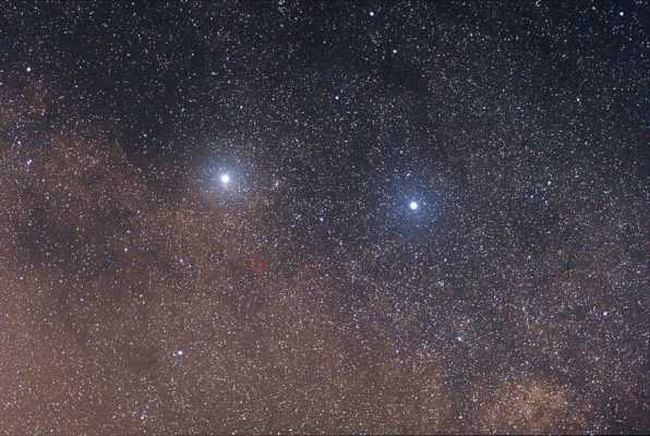 Ближайшая к Солнцу звездная система