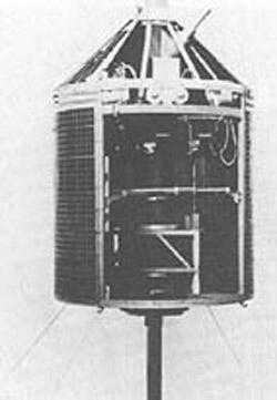Немецкий спутник AZUR