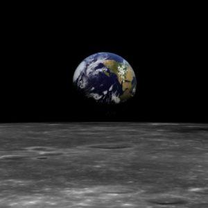 Необходимо ли защищать другие планеты от земной жизни?
