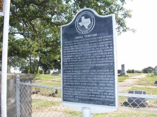 крушение НЛО в Техасе