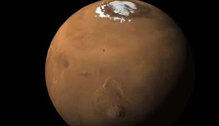 Полюс Марса