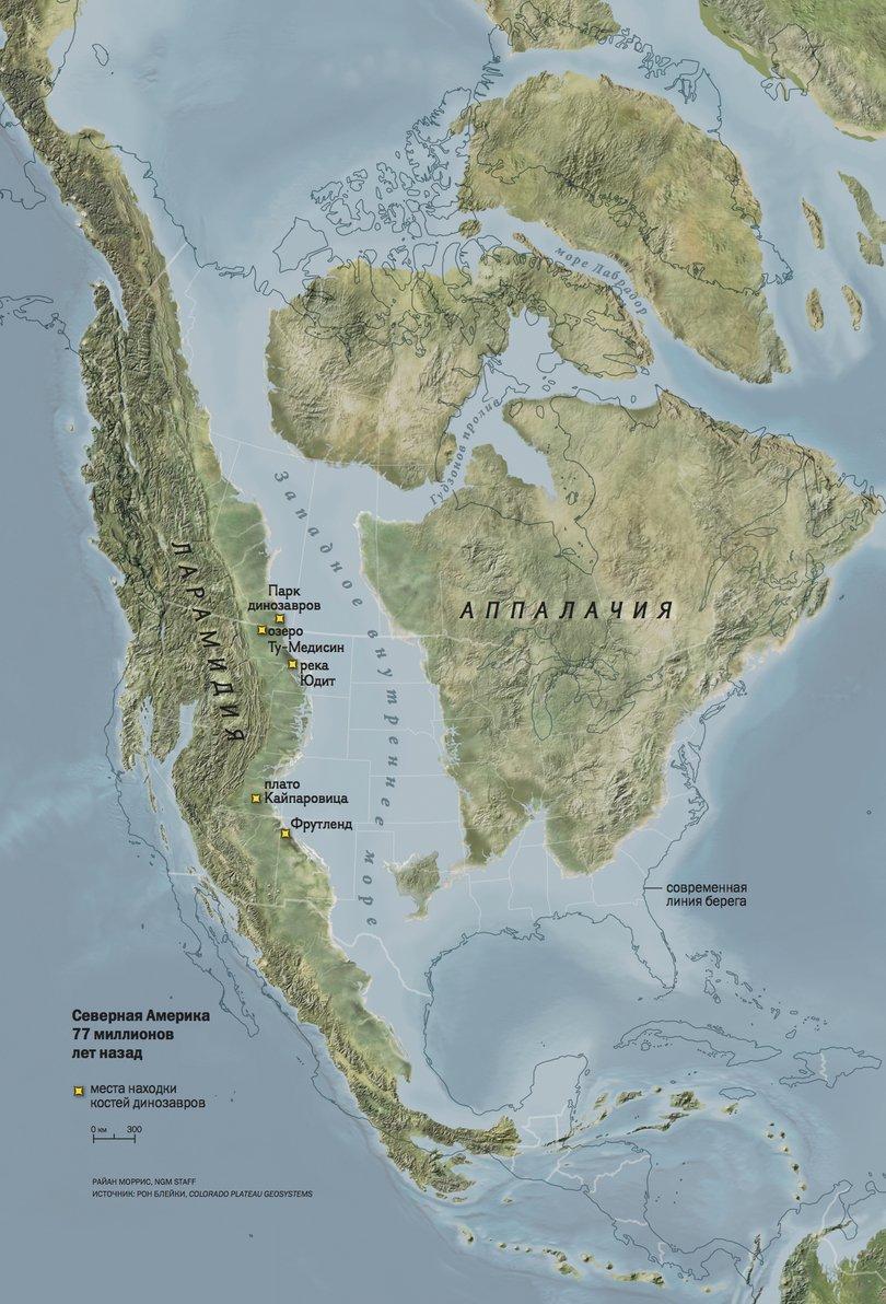 Древняя Северная Америка
