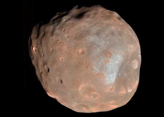 Фобос. Спутник Марса.