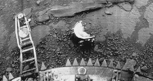 снимок объектива зонд Венера