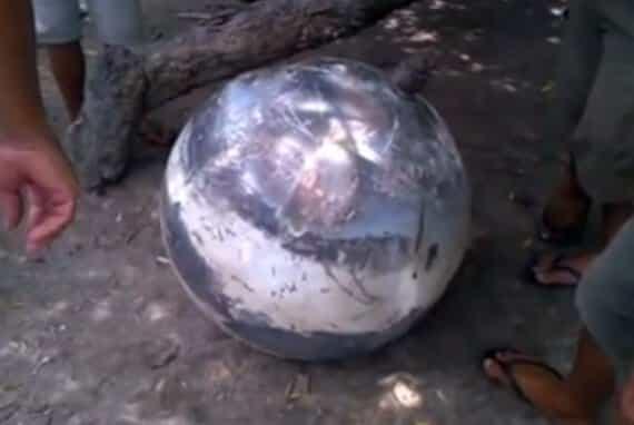 Изображение сферы из Бразилии