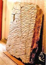 Дашкин камень.