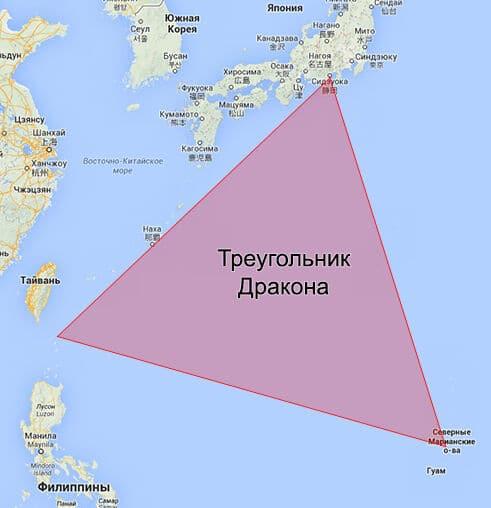 Треугольник Дракона