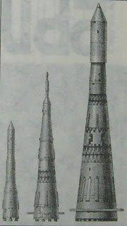 ракеты семейства Н-1
