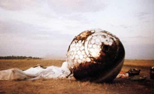 спускаемый аппарат Гагарина