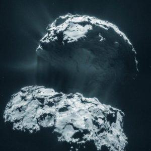 Изучение малых тел Солнечной системы