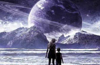Космос и люди