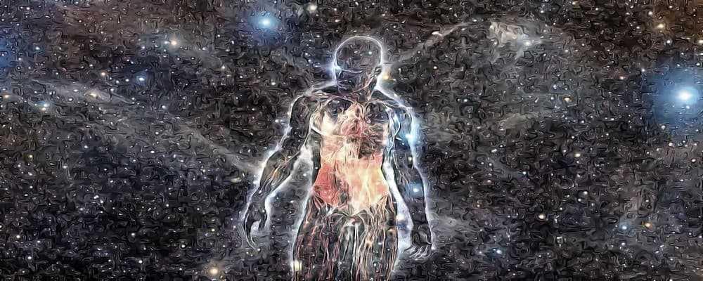 человек - звездная пыль