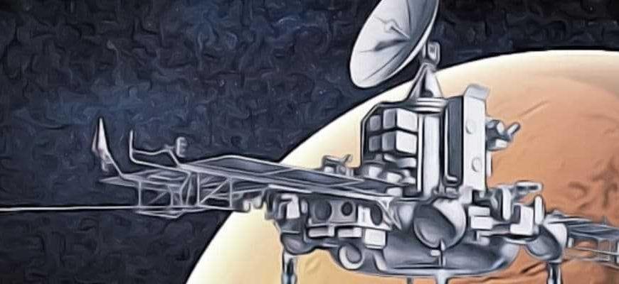 «Фобос-2»