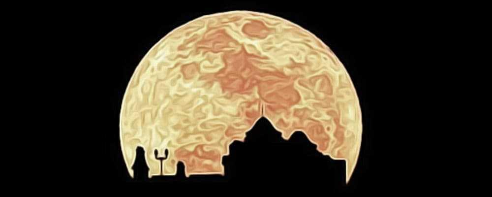 куда исчезла Луна