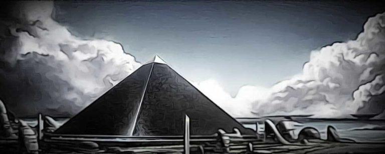 Четвертая пирамида Гизы
