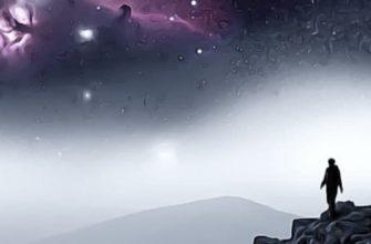 есть ли в космосе жизнь?
