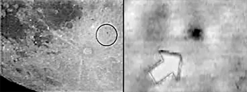 странные явления на Луне