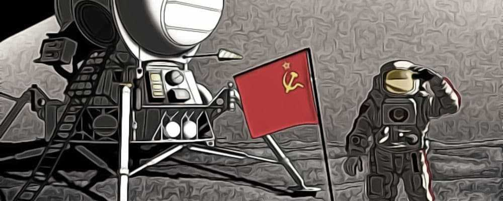 лунная гонка СССР и США