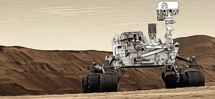 новый марсоход 2020