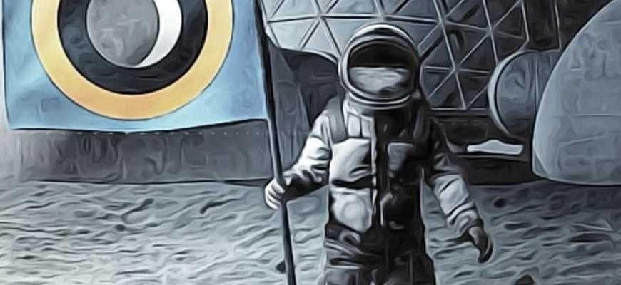 Луна как будущее человечества