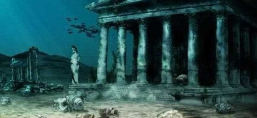 потерянная Атлантида