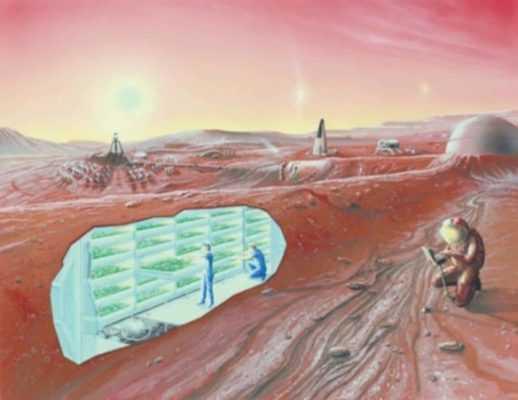 Марсианская база