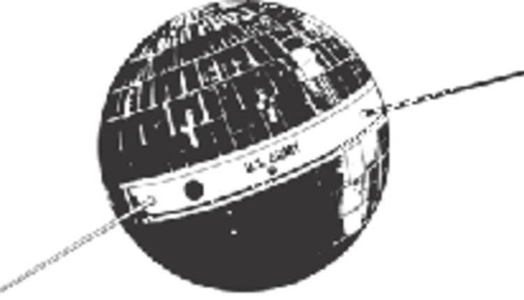 спутник связи Курьер