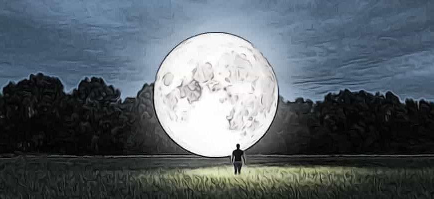 Луна приливная блокировка
