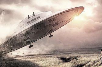 пришельцы из будущего