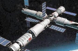 огромная китайская орбитальная станция