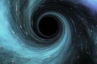 планета девять черная дыра