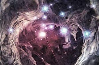 тайна пропавших звезд