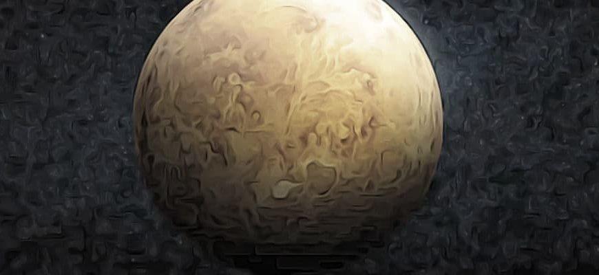 почему нет спутников у Венеры