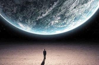 космология и ее задачи