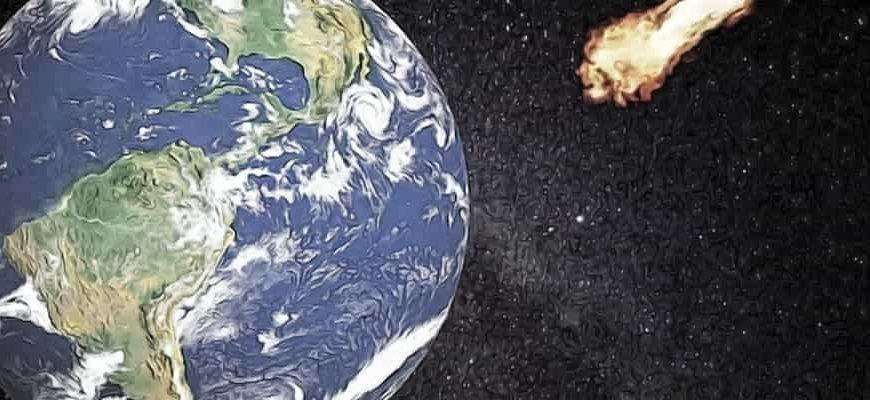 столкнется ли астероид с Землей?