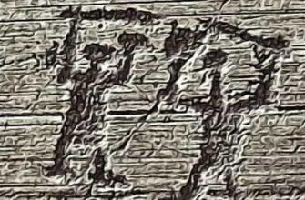 Рисунки Валь-Камоника