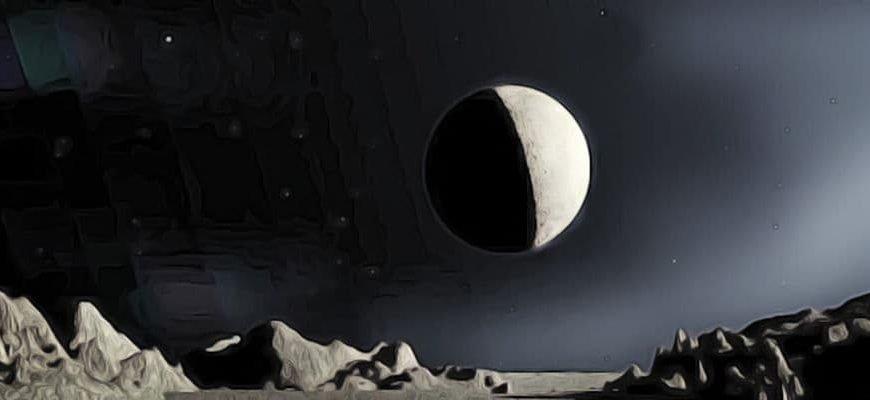 планета Тейя