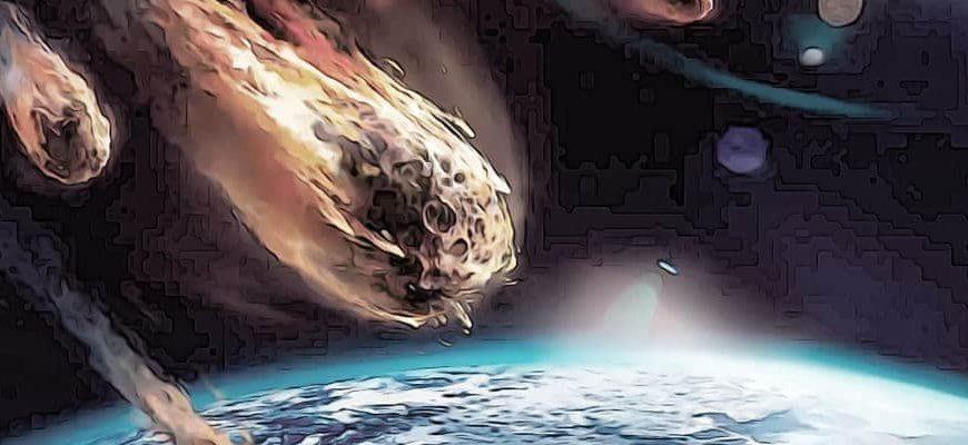 странная история о метеорите и собаке