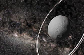 астероид Харикло