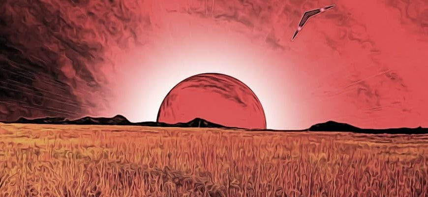 парадокс красного неба
