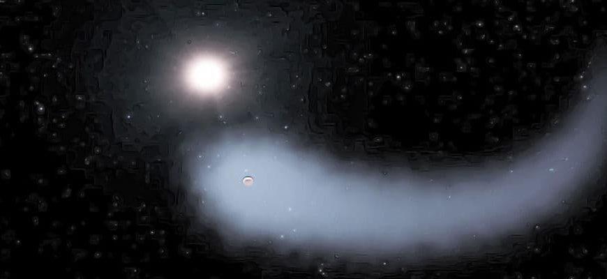 "Миссия телескоп ""Ариэль"""
