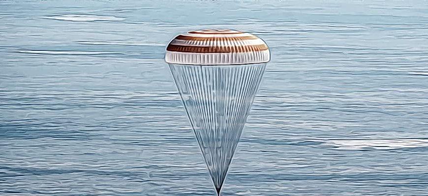 космический корабль Союз спускаемый аппарат