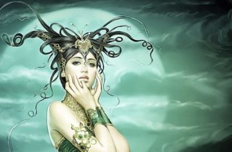 Царица Андромеда