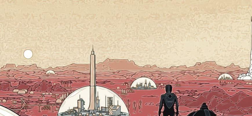 колонизировать Красную планету