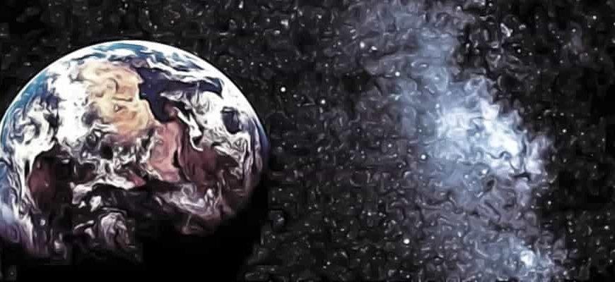 что ждет нашу планету