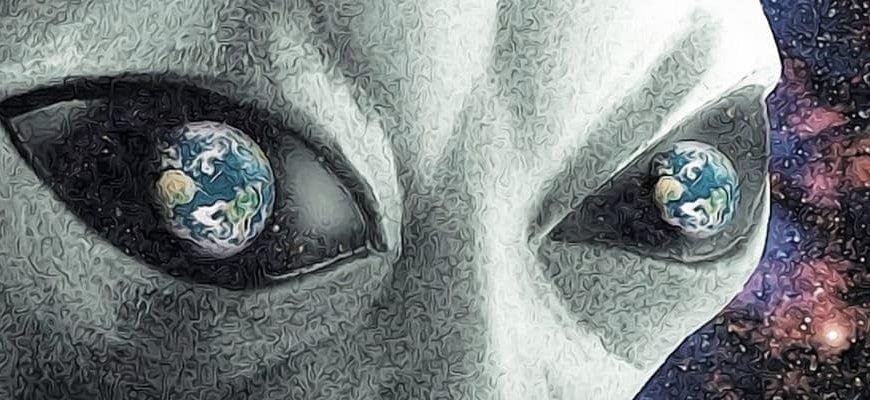взгляд на инопланетян