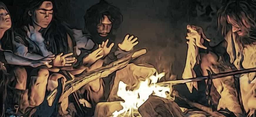 неандертальцы у костра